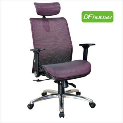 DFhouse亞瑟多功能特級全網辦公椅 電腦椅 66*68*111-121