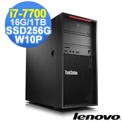 Lenovo P320 i7-7700/16G/1TB+256G/W10P