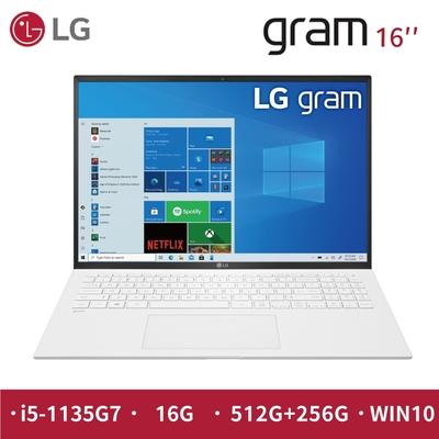 【LG 樂金】Gram16吋 最新11代 特仕版 白輕薄筆電(i5-1135G7/16G/512G+256G/WIN10)