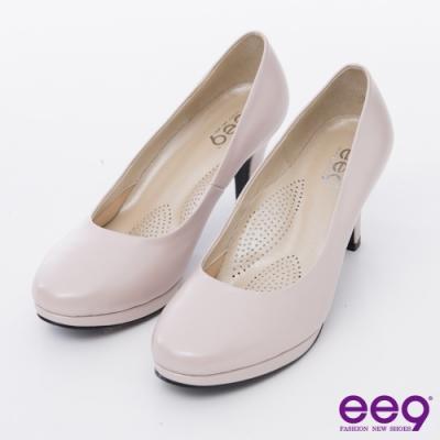 ee9 心滿益足 通勤私藏全真軟皮MIT素面防水台高跟鞋 粉色