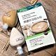 健康時代 燕麥胚芽糙米粉(600g) product thumbnail 1