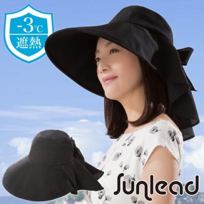 Sunlead 名媛款。馬尾寬緣護頸可塑型防曬遮陽帽 (黑色)