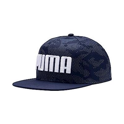 PUMA-男女基本系列蓋帽-重深藍