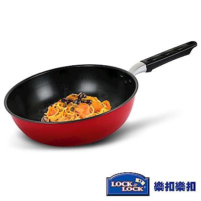 樂扣樂扣HARD&LIGHT系列彩色好潔輕鬆煮不沾炒鍋/28CM(紅)(快)