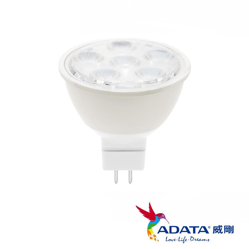 ADATA威剛 新款 LED 4.5W MR16 投射燈/杯燈(白光/黃光)