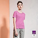 ILEY伊蕾 微縷空手縫珠飾針織上衣(紫/藍)