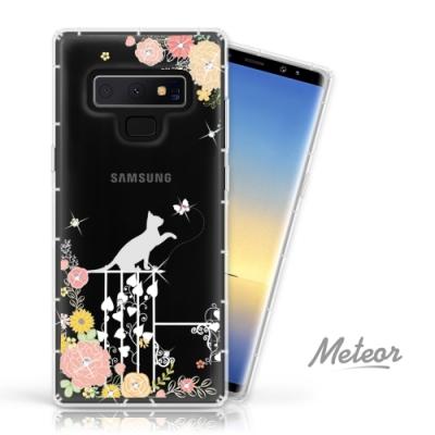 Meteor Samsung Galaxy Note 9 奧地利水鑽殼 - 貓咪戀曲