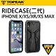 RIDECASE(二代) iPHONE X/XS/XR/XS MAX product thumbnail 1