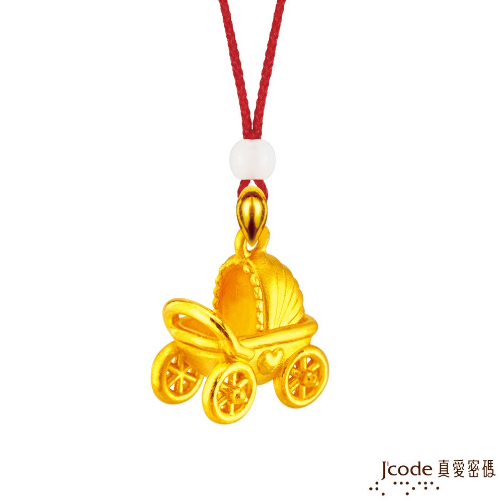 J'code真愛密碼 大甲媽出入平安娃娃車黃金墜子-立體硬金款 送項鍊