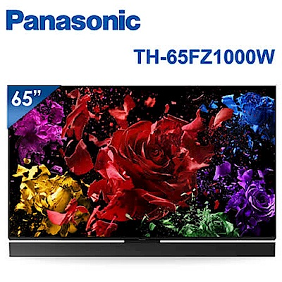 Panasonic 國際牌 65吋LED 液晶電視 TH-65FZ1000W
