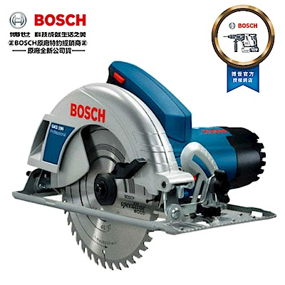 德國 BOSCH GKS190 手提式 圓鋸機 切斷機 7吋