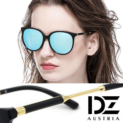 【2件59折】DZ 風尚圓柱腳 抗UV 防曬太陽眼鏡造型墨鏡(黑框冰藍膜)