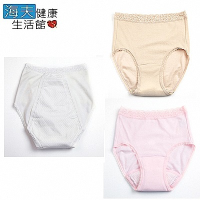 海夫 WELLDRY 日本進口 輕失禁 防漏 女生 安心褲(50cc)