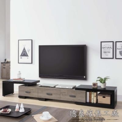 D&T 德泰傢俱 Dean工業風 6.3尺伸縮電視櫃-190~330x40x42cm