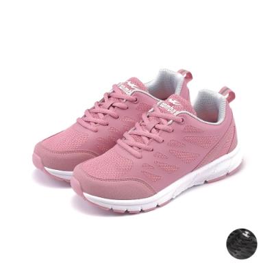 COMBAT艾樂跑女鞋-飛織運動鞋-粉/黑(22570)