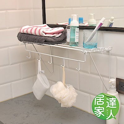 居家達人 壁掛式無痕貼-衛浴寬型可拆裝五鉤置衣架(白色)