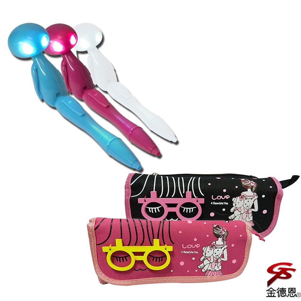 金德恩 UFO外星人LED燈原子筆+眼鏡萌娃布包編織造型筆袋/隨機色