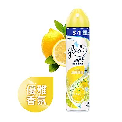 滿庭香 空氣清淨劑-清新檸檬320ml