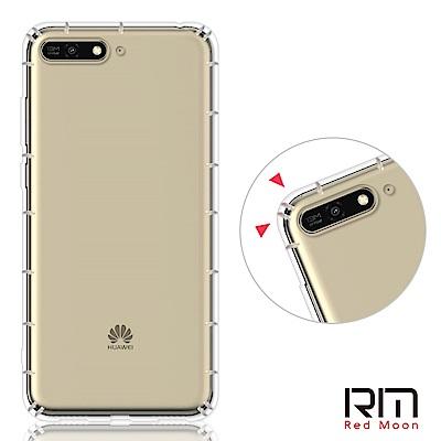 RedMoon Huawei 華為 Y6 2018 防摔透明TPU手機軟殼