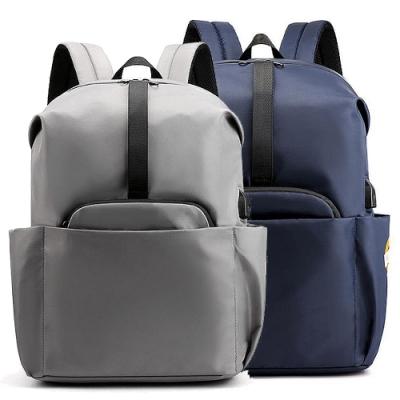 iSPurple 都會尼龍 充電附線中性防水後背包 2色可選