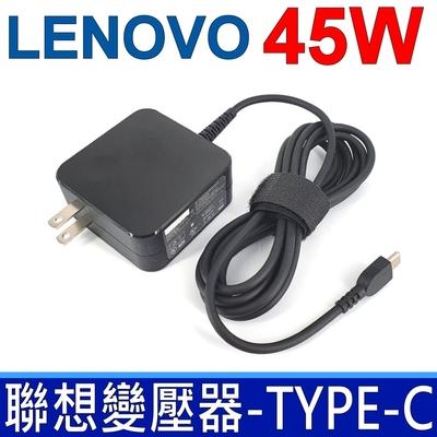 LENOVO 聯想 45W 變壓器 TYPE-C 方型 YOGA 370 910 720-12ikb 720-13ikb L380 L480 L480 T470s T480 P51s P52s