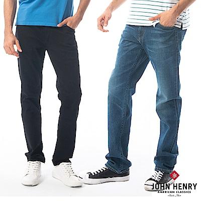 [時時樂限定]【JOHN HENRY】美式休閒風男款牛仔褲(四款任選)