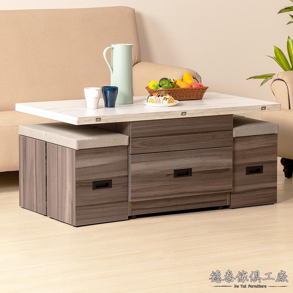 Mandy 石紋胡桃木(深色) 一桌四椅茶几餐桌 -120x63x52cm