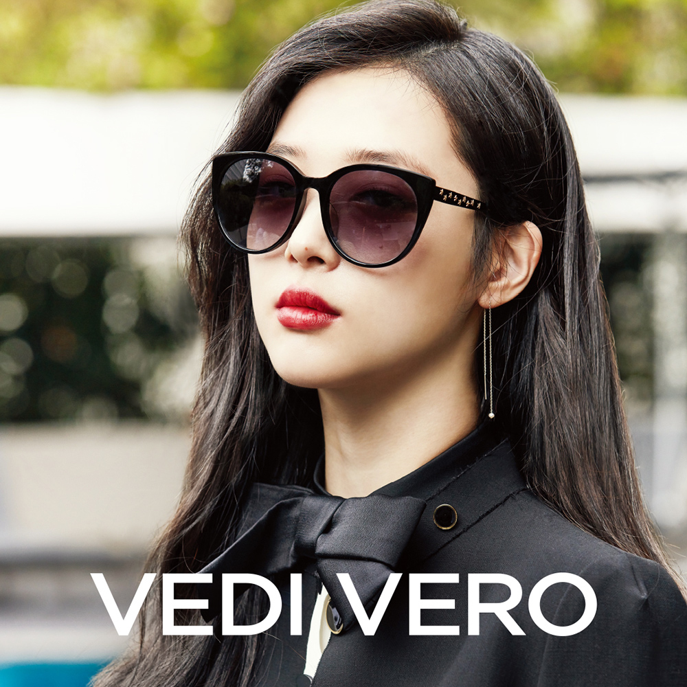VEDI VERO 復古修臉大框 太陽眼鏡 (黑色)VE806
