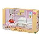 日本森林家族 女孩房間家具組EP14045 EPOCH公司貨