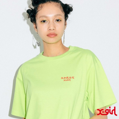 X-girl DRAGON S/S TEE短T-黃