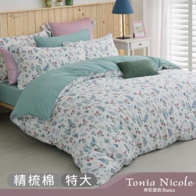 Tonia Nicole東妮寢飾 花神佛洛拉100%精梳棉兩用被床包組(特大)