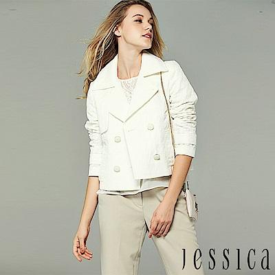 JESSICA - 排釦翻領設計外套(白)