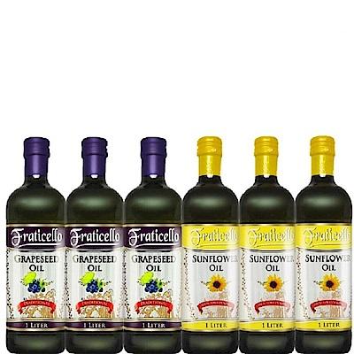 義大利帆聖西歐 葡萄籽油+葵花油(1000mlx6瓶)