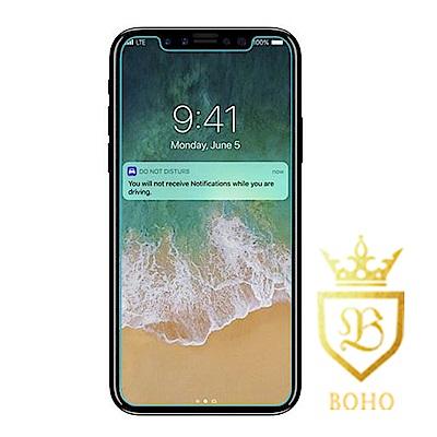 [BOHO]完全保護 非滿版 鋼化玻璃保護貼 9H iPhone X/XS