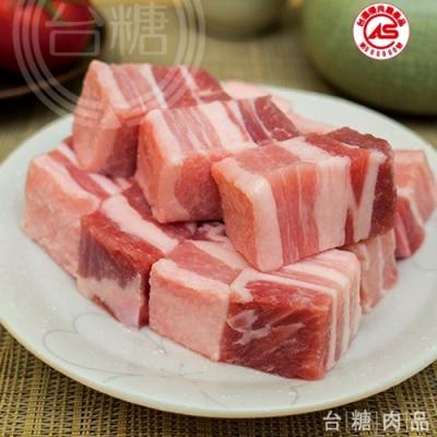 台糖 3kg五花肉丁量販包(多汁柔嫩;CAS認證豬肉)