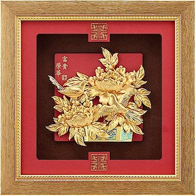 純金祥和金箔畫系列~牡丹【榮華富貴】....24 x24 cm