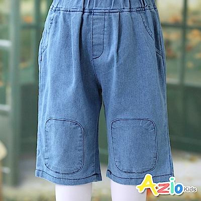 Azio Kids  短褲 假口袋膝蓋貼布鬆緊五分短褲(藍)
