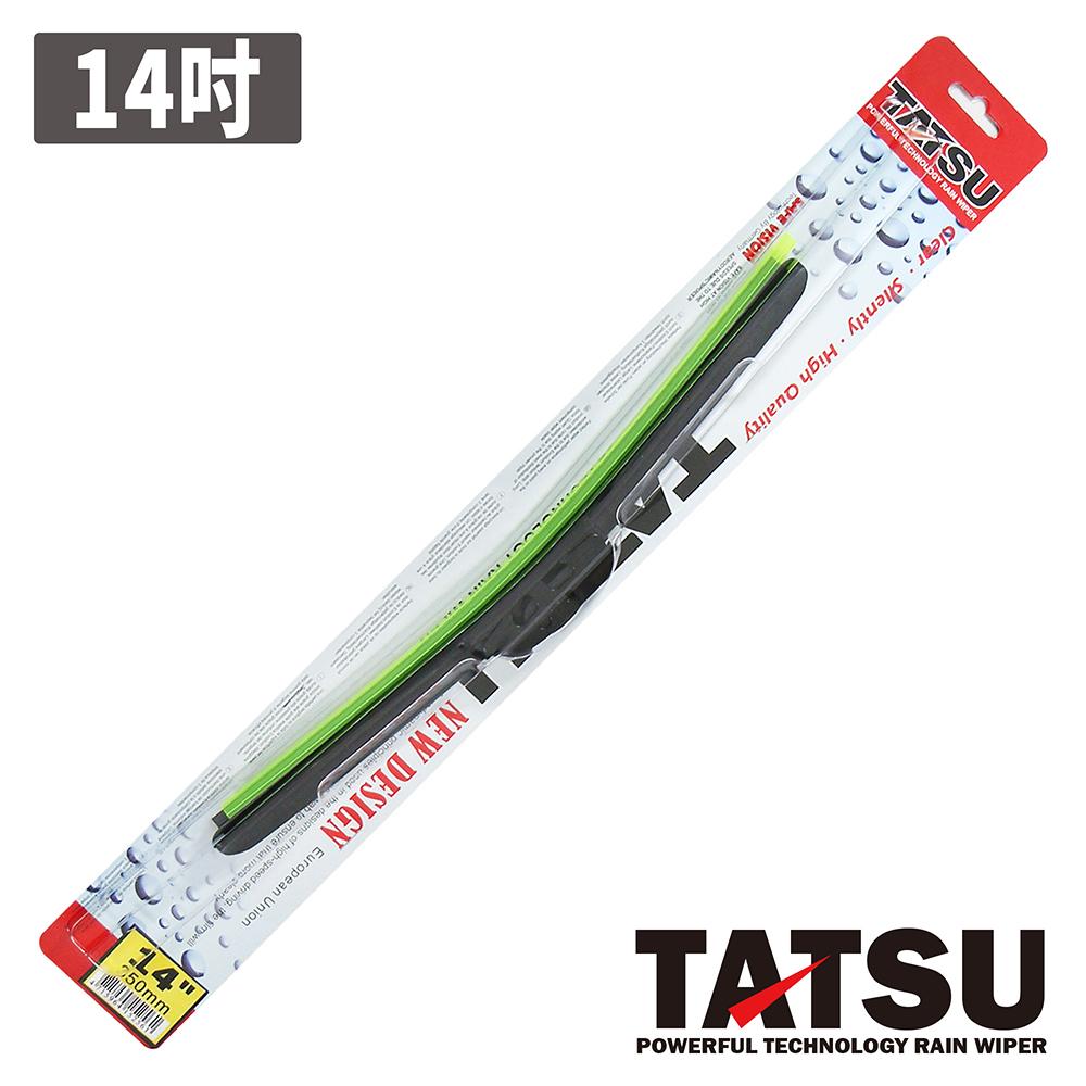 TATSU 特仕軟骨雨刷 14吋