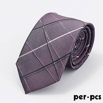 【PERPCS】時尚紳士雅痞領帶_暗紫紅格(619-0194-1)(717001)