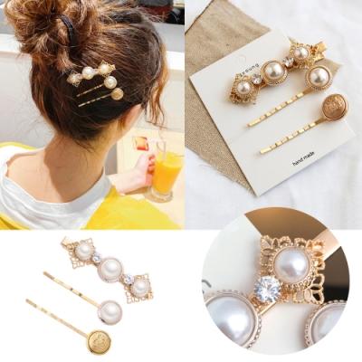 kiret韓國 歐式浪漫 皇家水鑽珍珠金屬髮夾<b>3</b>入組 (贈珍珠bb夾)