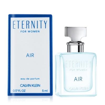 Calvin Klein CK Eternity Air 永恆純淨女性淡香精5ml EDP-香水航空版