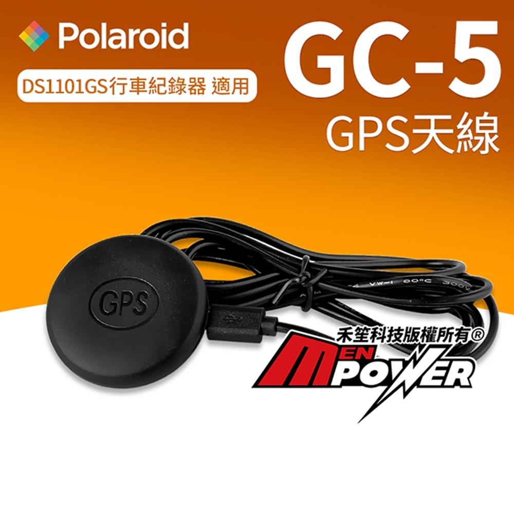 Polaroid 寶麗萊 GC-5 外置GPS天線