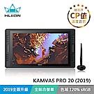 HUION KAMVAS PRO20 ( 2019 ) 繪圖螢幕 (升級版)