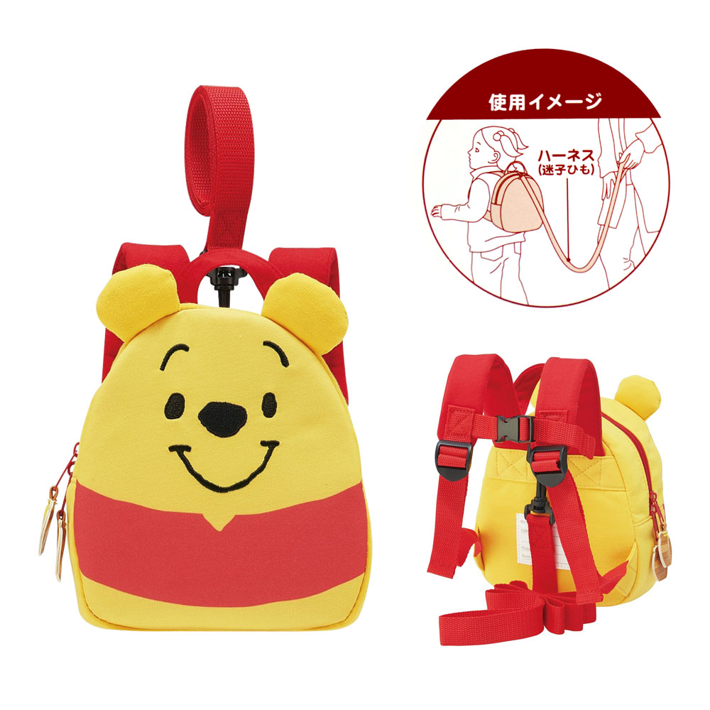 迪士尼Disney 小熊維尼 兒童防走失背包 後背包 雙肩背包 防丟失背包 @ Y!購物
