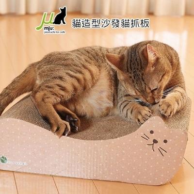 日本Gari Gari Wall(MJU)貓造型貓抓板 (綠+粉) M號(AIM-CAT010-03)