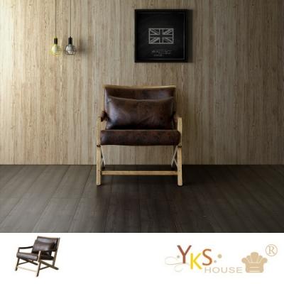 YKS-Simone賽門北歐風單人造型椅
