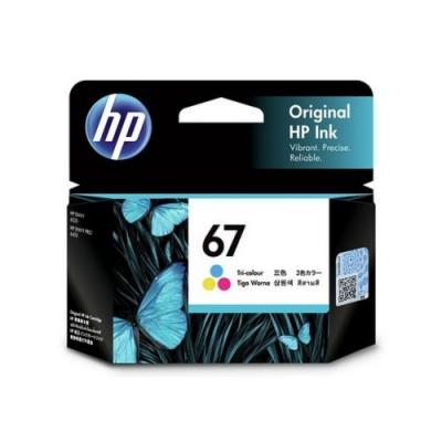 HP No.67 彩色原廠墨水匣(3YM55AA)