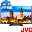 [無卡分期-12期]JVC 65吋 連網液晶顯示器+視訊盒 65S