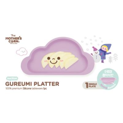 韓國 【Mother s Corn】 雲朵單格矽膠餐盤(薰衣草紫)