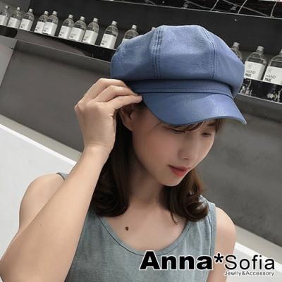 【2件69折】AnnaSofia 質感皺紋皮革 報童帽貝蕾帽(藍系)